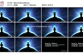 4K动态视频素材丨瑜伽运动创意动态视频