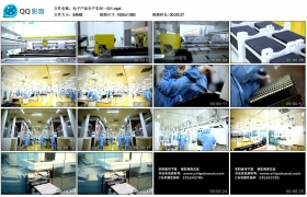 【高清实拍素材】电子产品生产车间一组1