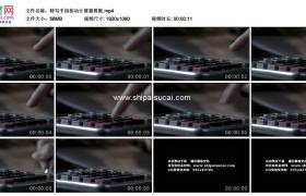 高清实拍视频素材丨特写手指按计算器算账