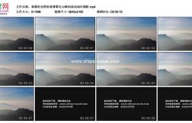 4K实拍视频素材丨清晨阳光照射着薄雾在山峰间流动延时摄影