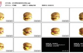 4K实拍视频素材丨白色背景前旋转的汉堡包