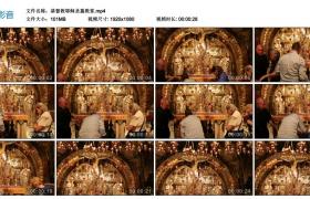 高清实拍视频丨基督教耶稣圣墓教堂