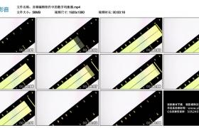 高清实拍视频丨音频编辑软件中的数字均衡器