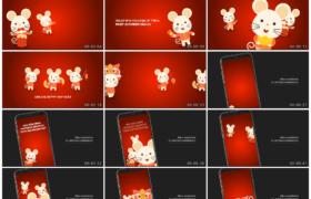 AE模板丨2020年中国农历鼠年春节新春问候片头