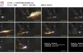 高清实拍视频素材丨工人将厚厚的钢板切割成圆形