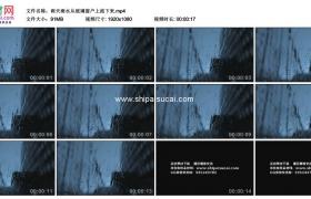 高清实拍视频素材丨雨天雨水从玻璃窗户上流下来