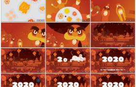 AE模板丨2020年中国农历鼠年春节新春片头