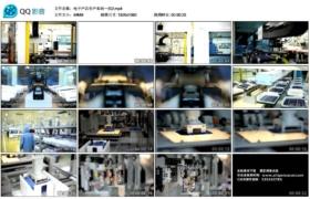 【高清实拍素材】电子产品生产车间一组2