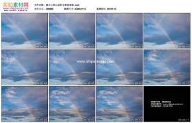 4K实拍视频素材丨蓝天上的云朵和七彩的彩虹