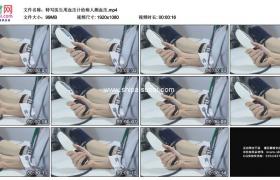 高清实拍视频素材丨特写医生用血压计给病人测血压