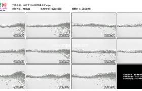 高清实拍视频素材丨水泡冒出水面形成水波