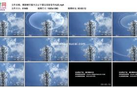 高清实拍视频素材丨模拟晴空蓝天白云下雷达发射信号 无线电波