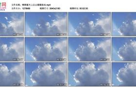 4K实拍视频素材丨晴朗蓝天上白云缓缓流动