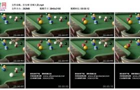 4K实拍视频素材丨打台球 击球入袋