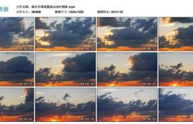 高清实拍视频丨城市日落晚霞流动延时摄影