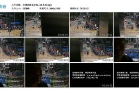 4K视频素材丨移摄香港城市的人流车流
