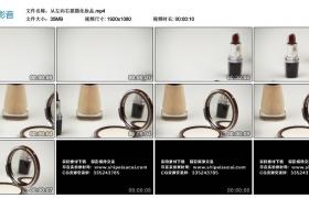 高清实拍视频丨从左向右摇摄化妆品