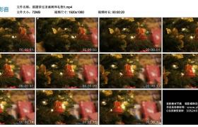 高清实拍视频素材丨摇摄穿过礼物和圣诞树1