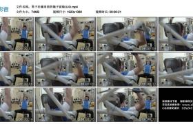 高清实拍视频丨男子在健身房的镜子前做运动