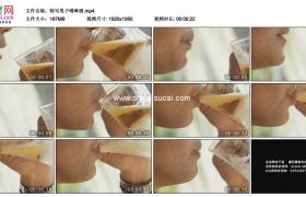 高清实拍视频素材丨特写男子喝啤酒