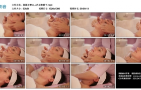 高清实拍视频丨摇摄按摩女人的脸和脖子