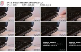 高清实拍视频丨特写女子将网线插到黑色笔记本电脑的网线接口