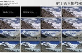[高清实拍素材]西藏雪山一组3