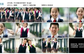 【高清实拍素材】学生肖像及放学视频素材一组