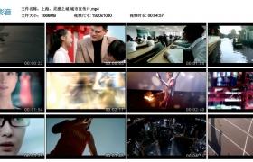 高清宣传片丨上海,灵感之城 城市宣传片