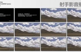 [高清实拍素材]西藏蓝天