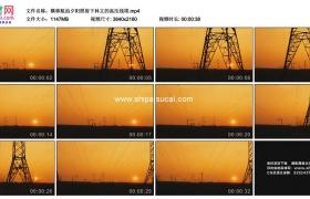 4K实拍视频素材丨横移航拍夕阳照射下林立的高压线塔