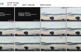 [高清实拍素材]雷达