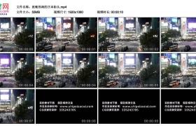 高清实拍视频丨夜晚热闹的日本街头