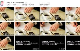 高清实拍视频丨男子在咖啡厅里办公