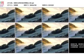 4K视频素材丨清晨阳光照射着浓雾飘进山坳