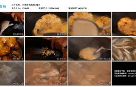 高清实拍视频丨多种海鱼美食