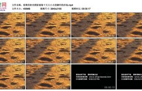 4K实拍视频素材丨昏黄的阳光照射着留下大大小小的脚印的沙地