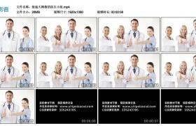 高清实拍视频素材丨竖起大拇指的医生小组