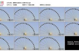 高清实拍视频素材丨缓慢转动着的巨大的摩天轮