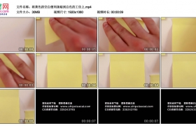 高清实拍视频素材丨将黄色的空白便利条贴到白色的工位上