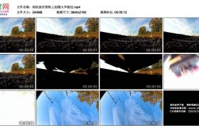 4K实拍视频素材丨相机放在铁轨上拍摄火车驶过