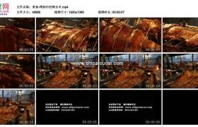高清实拍视频素材丨美食-烤制中的烤全羊