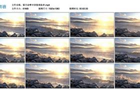【高清实拍素材】落日余晖中的惊涛拍岸