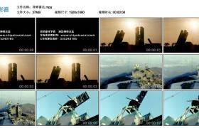 【高清实拍素材】导弹雷达