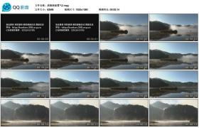 [高清实拍素材]清晨湖面雾气2