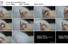 4K实拍视频素材丨婴儿小手抓住妈妈的手指