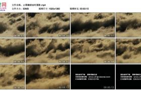 高清实拍视频丨云雾翻滚延时摄影