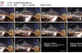 高清实拍视频丨城市夜晚车流穿梭延时摄影