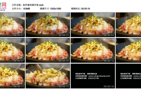高清实拍视频素材丨制作猪肉煲仔饭