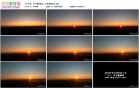高清实拍视频素材丨乡村森林原野上太阳缓缓升起